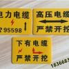 廠家供應各種燃氣標識貼,橡膠指示牌,供水走向標識