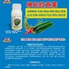 黄瓜辣椒茄子膨大拉长直素豆角保花保果专用叶面肥