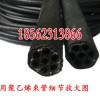 煤矿用聚乙烯束管型号,矿用聚乙烯束管生产厂家