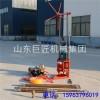 山东华巨便携式取样钻机QZ-2A岩石土壤打孔取样速度快
