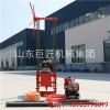 山东华巨汽油型取样钻机QZ-2B 速度块效率高节约成本