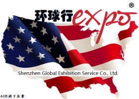 2019年美国国际复合材料展览会CAMX