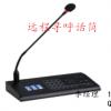 厂家直销珠海三润桌面式IP网络寻呼话筒