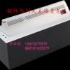 厂家直销珠海三润SR-ZLM-CXJ翻转阵列式麦克风