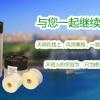 DAWNCAP 电磁加热专用 电容器