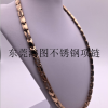 厂家专业定制不锈钢镶钻项链