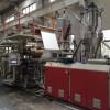 博宇SPC地板生产线机械设备领先技术