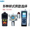 供应工业便携式氦气检测报警仪气体探测仪