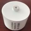 无线充电器的频率和电容电感如何确定