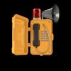 广播对讲电话,厂用扩音对讲电话机,室外数字话站