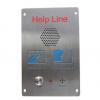 站台紧急求助电话机,不锈钢招援电话机,嵌入直通电话