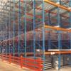 供應襄陽貨架公司 寧德貨位式倉庫貨架圖片