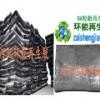 普通再生胶生产厂家 再生胶市场价格