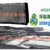 普通环保型再生胶 胎面再生胶
