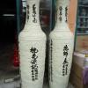 景德镇送礼优质陶瓷大花瓶