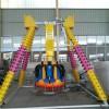 供应昆明儿童电动小摆锤 大型自控旋转飞机价格