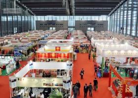 2019上海水产海鲜展览会