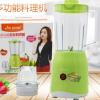 广东顺德生产的巧宜家多功能料理机批发 马帮摆地摊果汁机