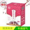 润泽神农 红豆薏米水 速溶型固体饮料批发代