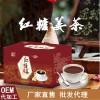 润泽神农 红糖姜茶固体饮料 速溶冲饮袋装颗粒 批发代理