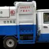 垃圾车批发 垃圾车报价 地区垃圾车