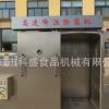 四川贵州腊肠快速降温设备-贵州腊肠真空预冷机厂家直销