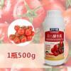 西红柿番茄专用叶面肥保花保果膨大抗病增产靓丰素