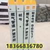 電力塑鋼標志樁 燃氣管道標志樁廠家直銷