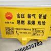 燃气管道指示牌 电信光缆标志牌 输油气标志牌