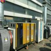 多元复合光离设备,多元复合光离价格,多元复合光离生产厂家,奥鑫环保厂价直销