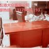 连云港大众搬家公司 专搬新家具不磕不碰