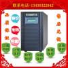 科华UPS-10KVA-YTR1110L长机,高频在线式,