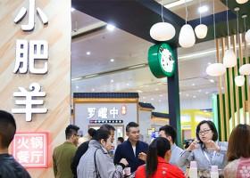 2019深圳品牌特许加盟展览会