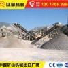 时产200吨砂石料破碎生产线多少钱,如何配置