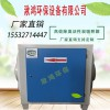 廠家特供 活性炭吸附箱 過濾吸附異味除臭