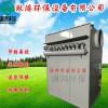 布袋除塵器專業除塵廢氣處理設備