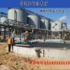 黑龙江黑河冷补沥青砂对罐底防腐着重探析技术要求