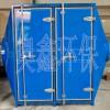 活性炭环保箱 活性炭环保箱价格 活性炭环保箱生产 奥鑫环保厂