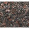 泉州优良的英国棕石材出售|英国棕石材哪家好