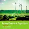 DAWNCAP,新能源汽车无线充电专用电容器生产商