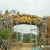 景區假樹大門 假樹大門景觀工程設計定做