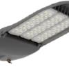 广东LED路灯生产厂家,广东广州LED路灯厂家