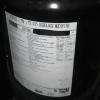 羅門哈斯 丙烯酸增稠劑TT-935