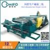 广州康美风风管超级二线/风管生产线/超级二线/风管加工设备