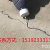 河北张家口水泥路面专用灌缝胶裂缝问题迎刃而解