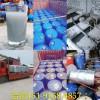 西安昌盛水玻璃厂 货源充足