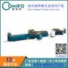 广州康美风防火阀外框生产线 防火阀生产线