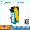 广州康美风卡码刻痕机 CCN-150 厂家直销/保修一年/终身维护