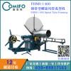 广州康美风螺旋风管机/钢带型螺旋风管机/圆管生产线