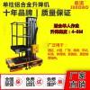 广州厂房使用8米铝合金升降机